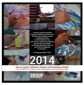 Voeux 2014 Bena et le Group'Artuel